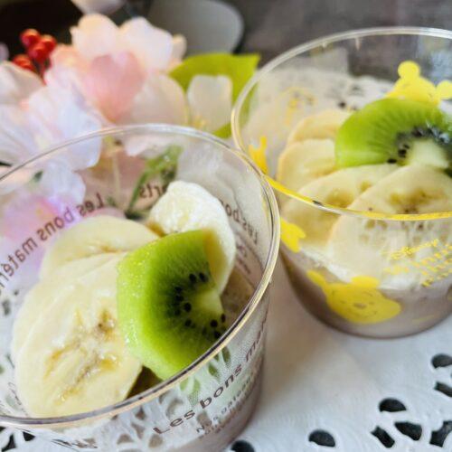 【糖質9g】とっても簡単♪バナナ豆乳プリン