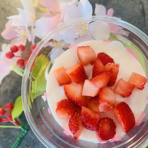 【糖質5.7g】罪悪感なし♪イチゴとヨーグルトの爽やかムースケーキ